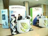 AFI Global Policy Forum 2013 –AIF